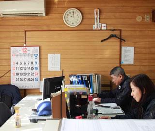 海老名営業所事務所