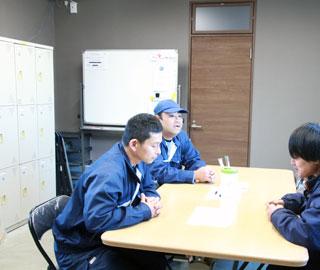 横浜営業所休憩室
